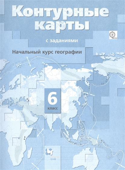 контурная карта 6 класс дрофа гдз