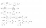 Гдз по алгебре за 7 класс никольский потапов решетников – ГДЗ по алгебре за 7 класс С.М. Никольский, М.К. Потапов, Н.Н. Решетников, А.В. Шевкин